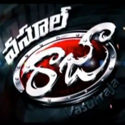 Vasool-Raja-Movie-Trailer-