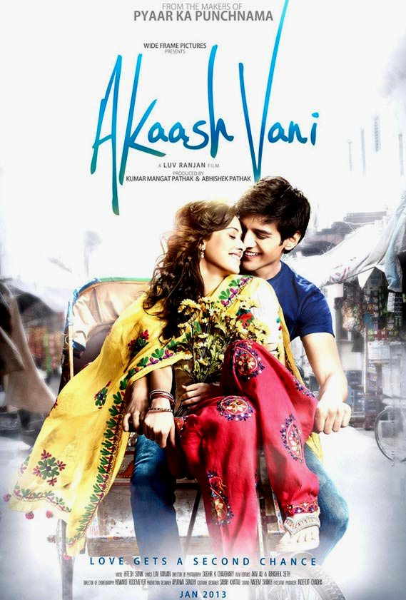AkaashVani - Theatrical Trailer -
