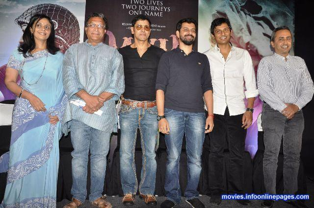David Trailer Launch Photos