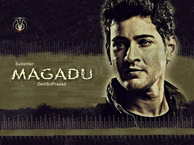Mahesh Babu's New Movie First Look...