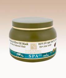 Olive Oil & Honey Hair Mask ::: Health & Beauty