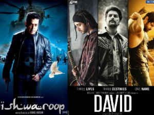Vishwaroop, David first weekend collection at Box Office - Oneindia Entertainment
