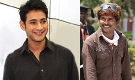 Mahesh Babu Impressed With Prem Rakshit