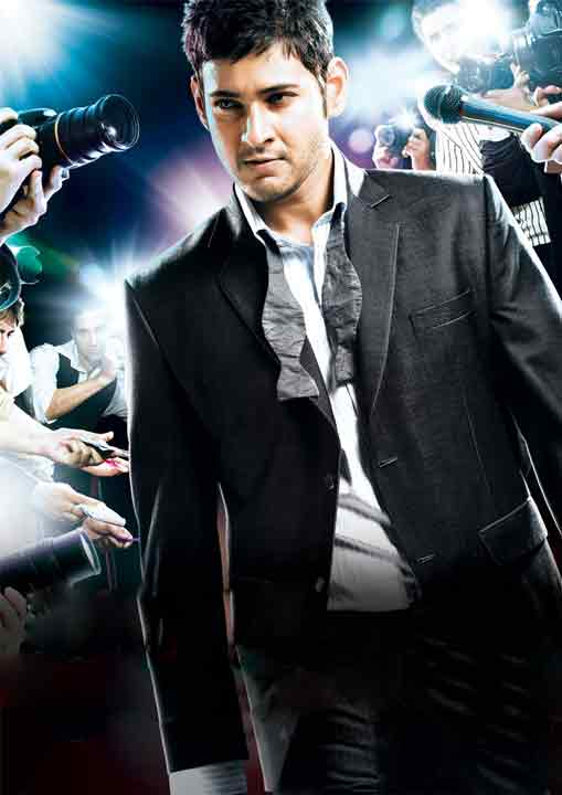 Mahesh Babu In Different Look | Info Online Pages