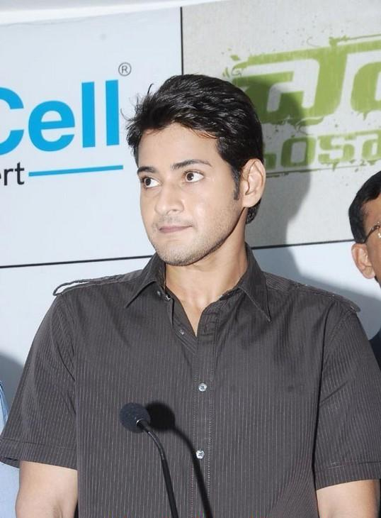 Mahesh Views On Politics | Info Online Pages