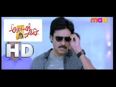 Attarintiki daaredi hd theatrical trailer