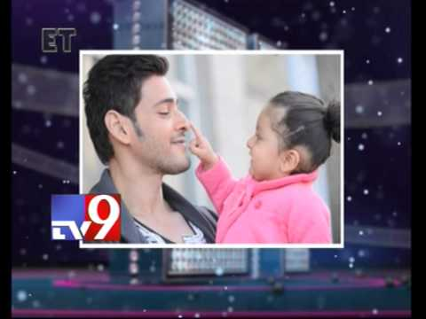 Prince mahesh family enjoys in london
