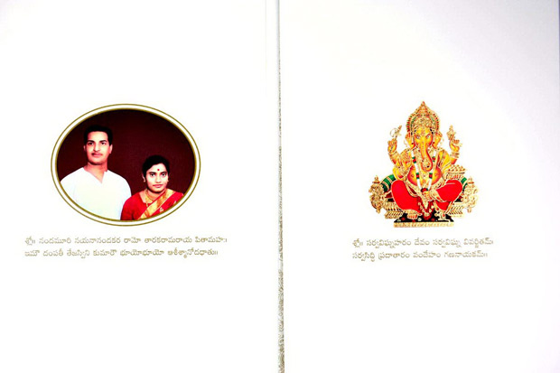 Balakrishna Daughter Wedding Invitation Photos | Balakrishna Daughter Marriage Invitation Photos