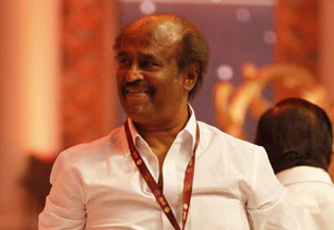 indian Cinema Centenary Celebration Photos