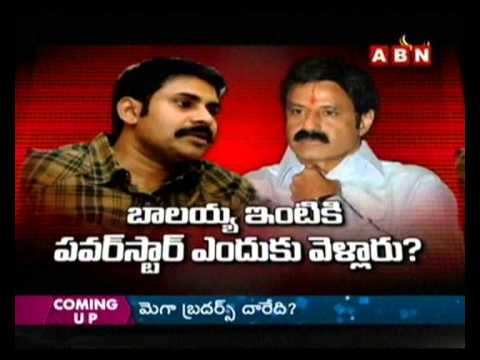 Pawan Kalyan And Naga babu to Join TDP?