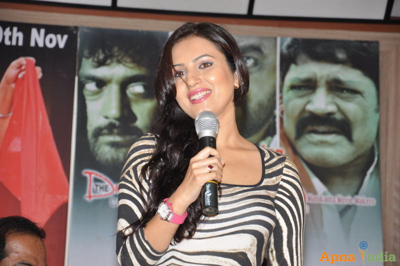 Ista Sakhi Telugu Movie Pressmeet - cutmirchi.com
