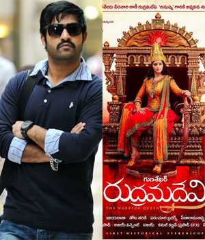NTR to replace Mahesh in 'Rudramadevi'?