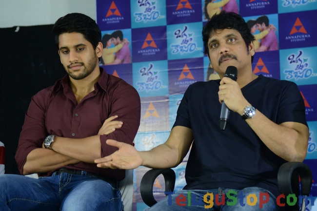 Oka-Laila-Kosam-Press-Meet