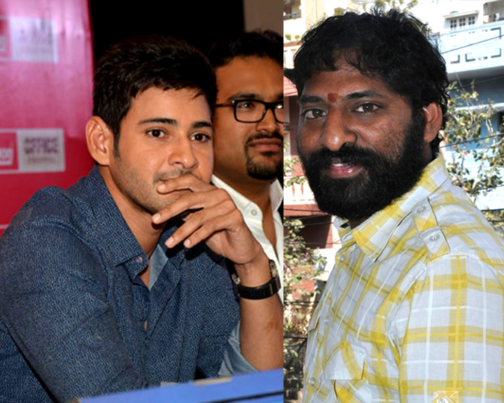 Mahesh Babu to work with Srikant Addala - YouTube