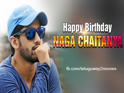 Naga-Chaitanya-Sudheer-Varma-film-Teaser-Released