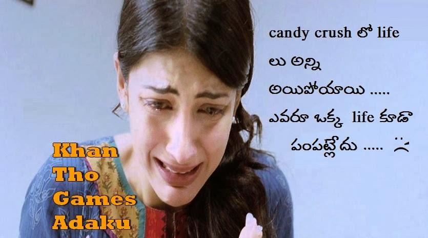 Comedy Images Harihar Nagar Malayalam Film Dialogues Malayalam Funny ...
